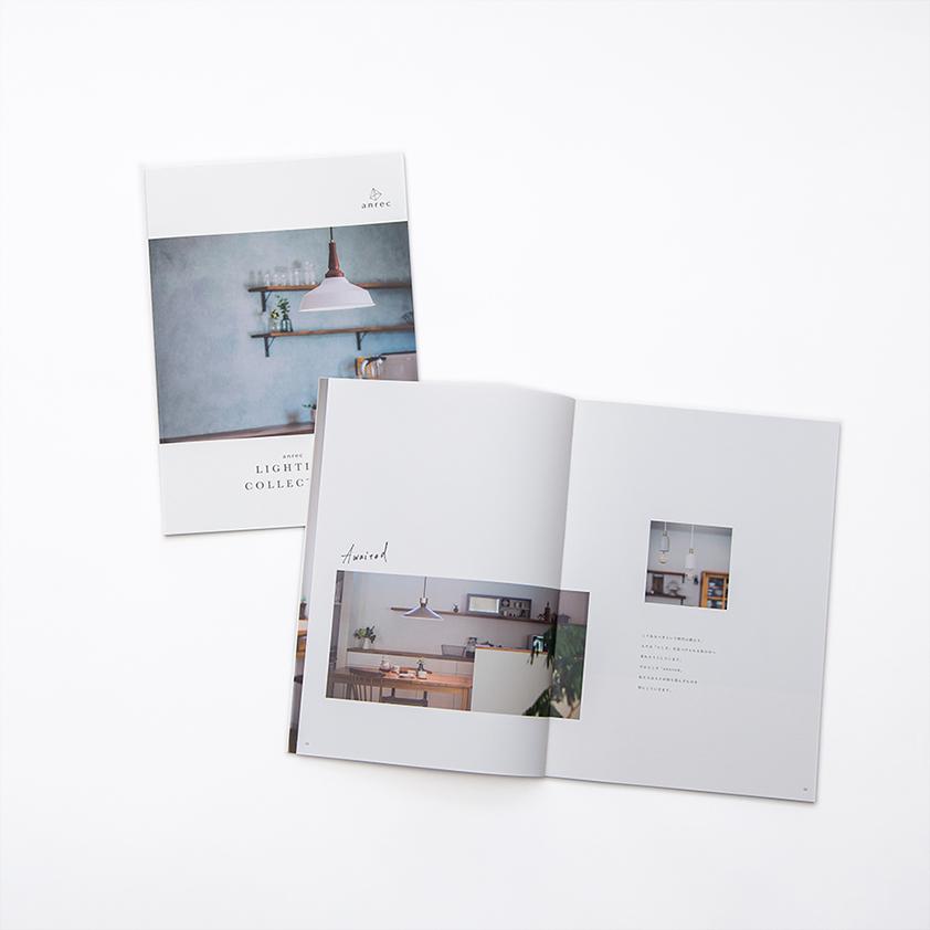 日昇 anrec カタログ